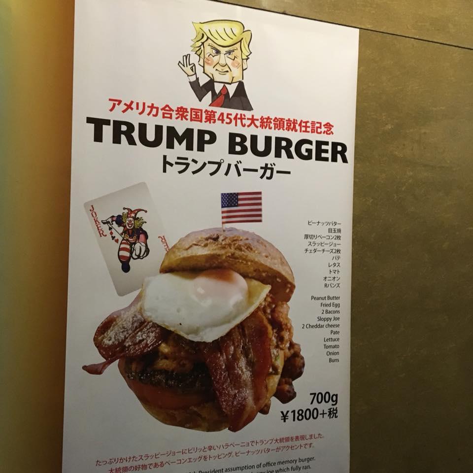 TSUNAMI/津波 メキシコ料理&横須賀ネイビーバーガー 様
