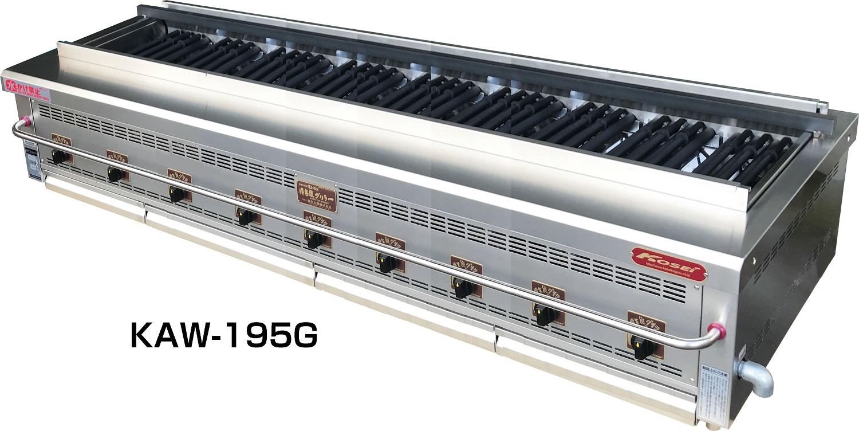 KA-195G/KAW-195Gを発売いたします
